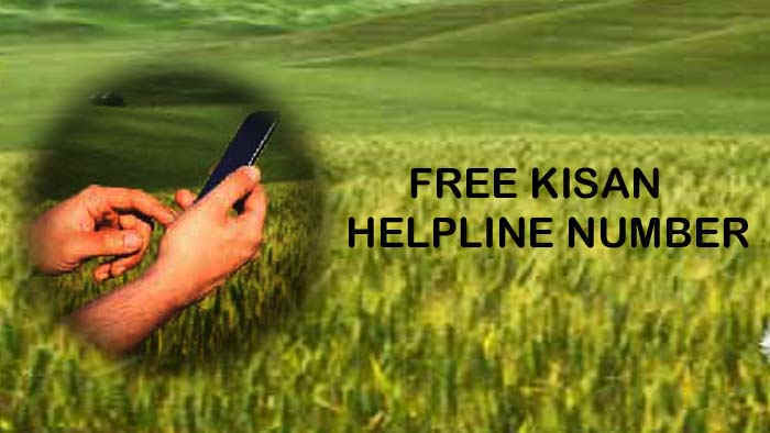 up agriculture toll-free helpline number